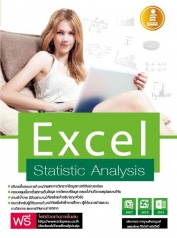 Excel Statistic Analysis / LOT