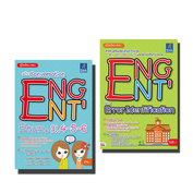 Super Sale : ENG ENT' ม.4-5-6 +  Error Identification