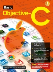Basic Objective-C / LOT