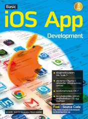 Basic iOS App Development / LOT