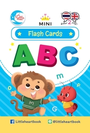 Mini Flashcards ABC