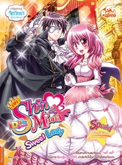 idol secret Shin&Minna Sweet Lady