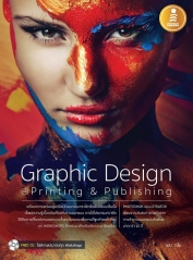 Graphic Design Printing & Publishing