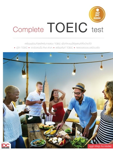 Complete TOEIC Test
