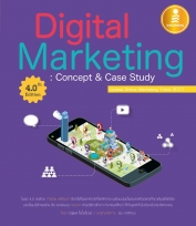Digital Marketing Concept & Case Study 4.0 th Edition